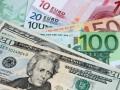 Нацбанк снизил официальный курс гривни до 23,29 грн/$