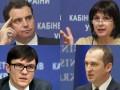 Годовой отчет: министры померялись достижениями