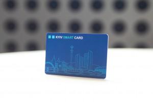 Сколько Киев потратил на внедрение единого электронного билета