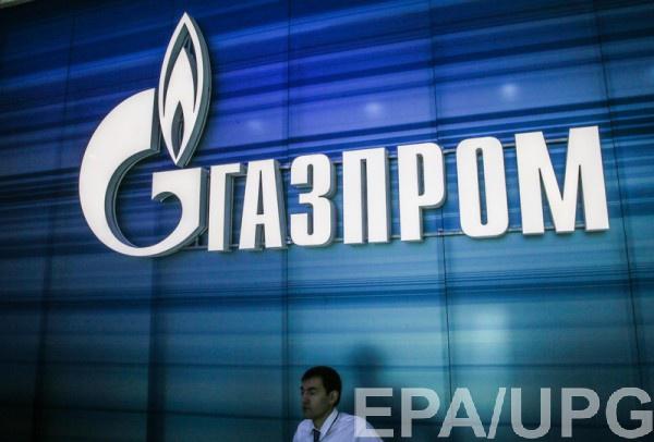 В Нафтогазе надеются, что решение Стокгольмского арбитража будет в пользу Украины