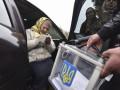 В Ужгороде избирателям шлют СМС о