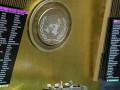 Генассамблея ООН приняла миграционный пакт