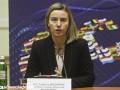 Могерини: История войны на Балканах - повод для оптимизма
