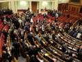Рада одобрила судебную реформу