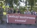 В Киеве батальон ОУН требовал отставки Матиоса и Грицака