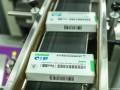 Украина договаривается с ОАЭ о покупке вакцины