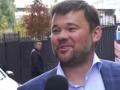 Богдан сбежал от журналистов после неудобного вопроса