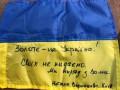 Разведение войск в Золотом: Волонтеры просят поддержать жителей города 7 октября