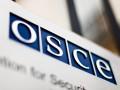 ОБСЕ приняла резолюцию по милитаризации РФ Крыма