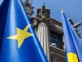 Словения ратифицировала Соглашение об ассоциации между Украиной и ЕС