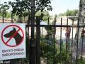 К летнему сезону в Киеве откроют 11 пляжей для купания
