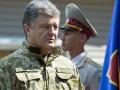 В Донецкой области появится новая военно-гражданская администрация