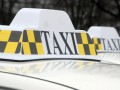 ТСН: После концерта Мадонны таксисты завышали цены в два раза