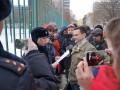 В Москве сорвали акцию