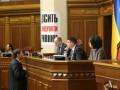 СМИ: Рада может собраться на заседание 27 августа