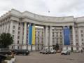МИД Украины отреагировал на польский закон о