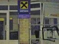 В Днепре грабители вновь взорвали банкомат