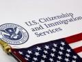 Служба гражданства и иммиграции США закрывает свой офис в Москве