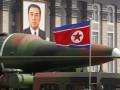 Северная Корея может запустить сразу несколько ракет разной дальности