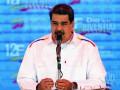 Мадуро решил сменить состав правительства страны