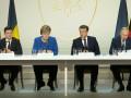 В Париже договорились о расширении мандата ОБСЕ