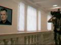 Шаман и Наливайченко: в СБУ креативно ответили на обвинения