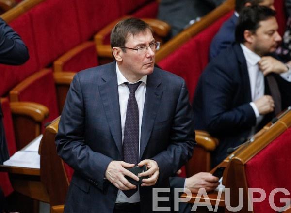 Луценко прокомментировал конфликт ГПУ и НАБУ