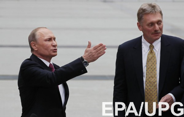 "У Путина исключили признание Россией ""ЛНР"" и ""ДНР"""