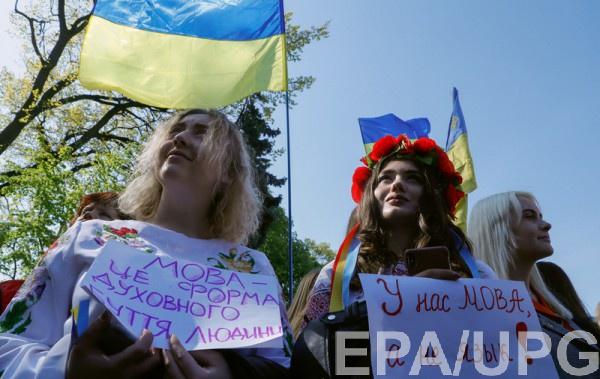 Большинство украинцев поддерживают единый государственный язык