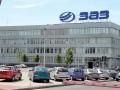 ЗАЗа больше нет: завод сменил название и форму собственности