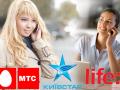 Мобильные операторы раскупили на аукционе лицензии на 3G