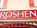 Roshen заморозил экспорт продукции в Россию