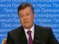 Янукович не ответил на вопрос о сыне-миллиардере (ВИДЕО)