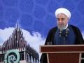 Иран пригрозил европейским военным на Ближнем Востоке