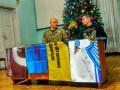 Флаги боевых бригад ВСУ доставят в Антарктиду