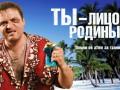 Спокойно реагировать на Huitu: МИД РФ рассмешил советами туристам