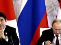 Россия посоветовала Японии смириться с потерей Южных Курил