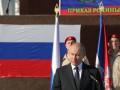 Россию пытаются задушить - Песков