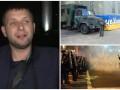 Итоги 22 сентября: Драка Парасюка и Вилкула, эвакуация одесской мэрии и протесты в американском городе