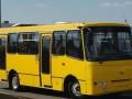 Во Львовской области пассажиры маршрутки получили химические ожоги