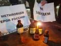 Боярышник убил больше 70 человек: МИД РФ требует от Украины прекратить насмешки