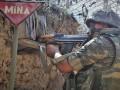 Азербайджан заявил о нападении армян в Карабахе