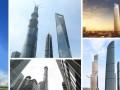 Топ-10 небоскребов, которые откроются в 2015 году