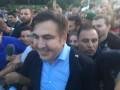 Сторонники Саакашвили прорвали кордон и завели Михо на территорию Украины