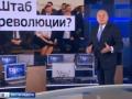 Оговорка по Фрейду: Российский пропагандист Киселев не считает Крым Россией