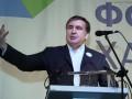 Саакашвили прокомментировал заявление об отставке Абромавичуса