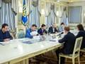 Зеленский обсудил с судьями запуск Антикоррупционного суда