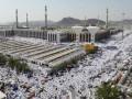 Из Саудовской Аравии депортируют более тысячи нигерийских паломниц