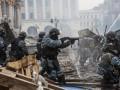 Задержанный снайпер с Майдана уволен из Нацгвардии - ГПУ