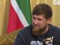 Кадыров публично пристыдил раскритиковавшую его женщину